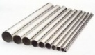 STAINLESS STEEL TUBE 1/4''(6mm) X 20SWG